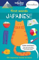 First Words - japanese (EN) | 9781787012707