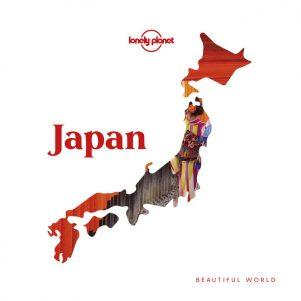 Japan | 9781788682992