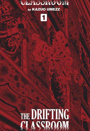 The Drifting Classroom - Perf Edition (EN) T.01   9781974709373