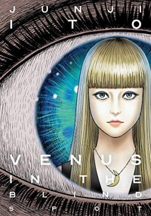 Venus in the Blind Spot (EN)   9781974715473