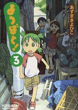 Yotsuba (JP) T.03 | 9784048692946