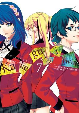 Kakegurui - Twin (EN) T.07   9781975313838