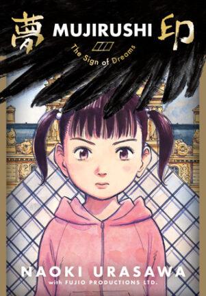 Mystery Mujirushi (EN)   9781974715237