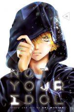 Not your idol (EN) T.02 | 9781974715176