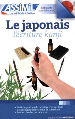 Le japonais : l'écriture Kanji | 9782700507355
