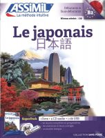 Japonais (Le) | 9782700580907