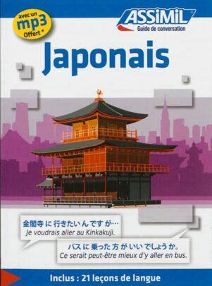 Guide de conversation : Japonais | 9782700505481