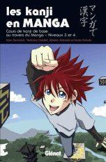 Les kanji en manga  T.02 | 9782723471121