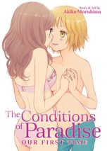 The Conditions of Paradise: Our First Time (EN) | 9781645058366