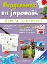 Progressez en japonais - Spécial vacances | 9782035916174