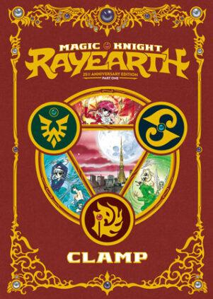 Magic Knight Rayearth 25th Anniversary Manga Box Set (EN) T.01   9781632368867