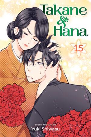 Takane & Hana (EN) T.15   9781974715251