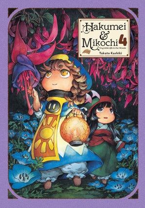 Hakumei and Mikochi (EN) T.04   9781975302948