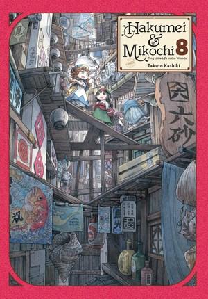 Hakumei and Mikochi (EN) T.08   9781975316938