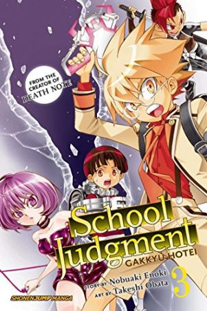 School judgement (EN) T.03   9781421585680