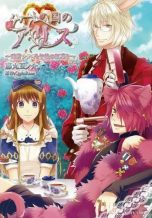 Alice in the Country of Hearts: White Rabbit and Some Afternoon Tea (EN) T.02 | 9781626921993