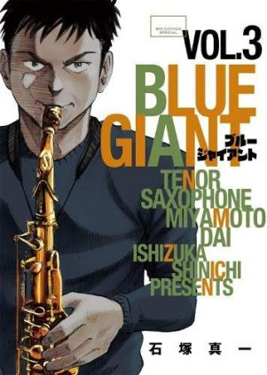 Blue Giant - Omnibus (EN) T.03   9781645058656