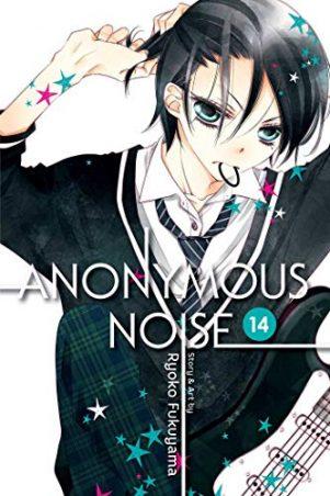 Anonymous Noise (EN) T.14   9781974705535