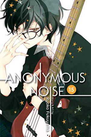Anonymous Noise (EN) T.15   9781974706426