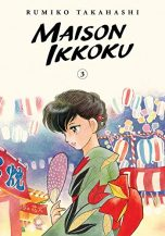 Maison Ikkoku - Collector's ed. (EN) T.03   9781974711895