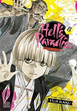 Hell's paradise (EN) T.08   9781974718788