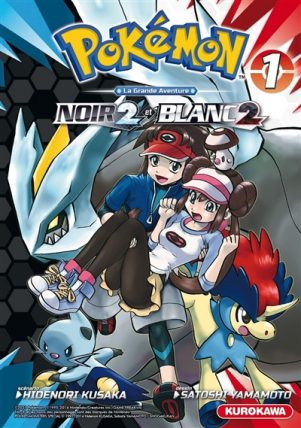 Pokemon - Noir 2 et blanc 2 T.01   9782380711684
