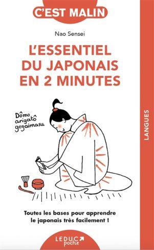 L'essentiel du Japonais en 2 minutes | 9791028520311
