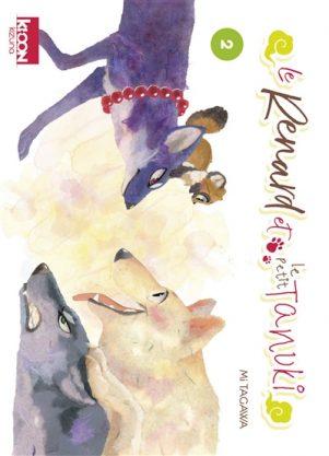 Renard et le petit tanuki (Le) T.02   9791032707678