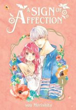 A Sign of Affection (EN) T.01 | 9781646511846