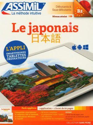 Japonais | 9782700564686
