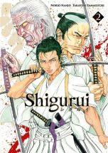 Shigurui T.02 | 9782368779361