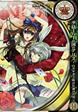 Alice in the Country of Clover: White Rabbit and the Clockwork Trap (EN) T.01 | 9781626921566