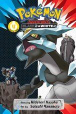 Pokemon adventures - Black 2 & white 2 (EN) T.04 | 9781974721092