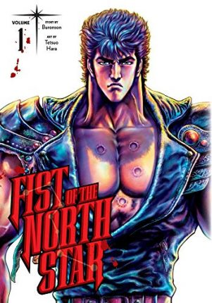 Fist of the north star (EN) T.01   9781974721566