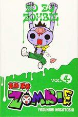 Zo Zo Zombie (EN) T.04 | 9781975353445