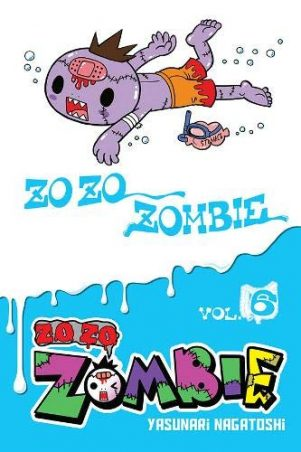 Zo Zo Zombie (EN) T.06   9781975353469