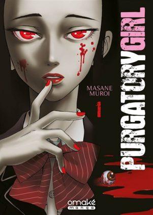 Purgatory girl T.01 | 9782379890659