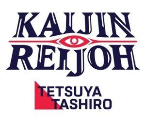 Kaijin Reijoh T.05 | 9782380711158