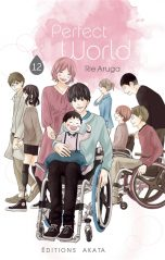 Perfect World T.12 - Ed. Collector | 9782382120606