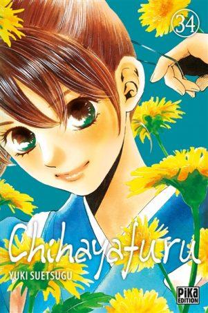 Chihayafuru T.34   9782811659523