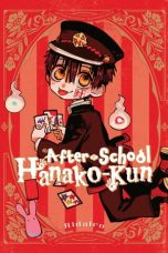 After-school Hanako-kun | 9781975324353