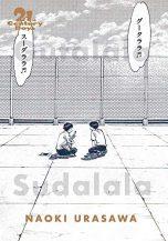 20th Century Boys - Perfect Ed. (EN) T.12 21st century boys (release in June)   9781421599724