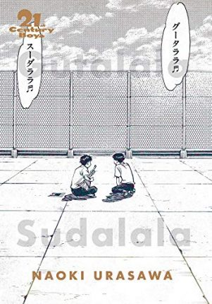 20th Century Boys - Perfect Ed. (EN) T.12 21st century boys (release in June) | 9781421599724