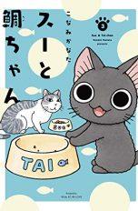 Sue and Tai-chan (EN) T.03   9781646510719