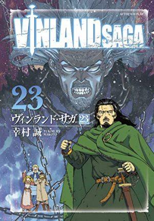 Vinland Saga - Omnibus ed. (EN) T.12 (release on October   9781646510771