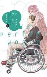 Perfect world (EN) T.09 | 9781646511099