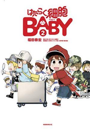 Cells at work: Baby (EN) T.02 | 9781646512034
