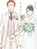 Wotakoi : Love is hard for otaku (EN) T.05 | 9781646513635