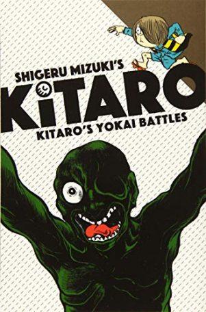 Kitaro's Yokai Battles (EN)   9781770463196