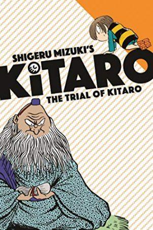 Trial of Kitaro (The) (EN)   9781770463325